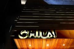 chilai-1
